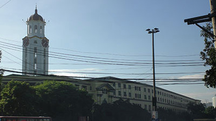 Quezon City Hall -